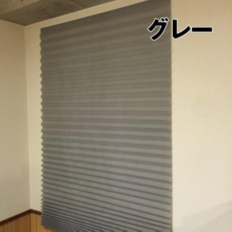 簡単!ブラインド 横幅90cm×高さ(最大230cm)シールで貼るだけでブラインド設置【色:グレー】
