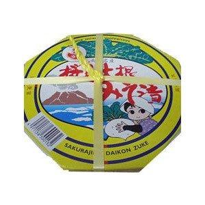 桜島大根みそ漬け 300g 鹿児島 特産品