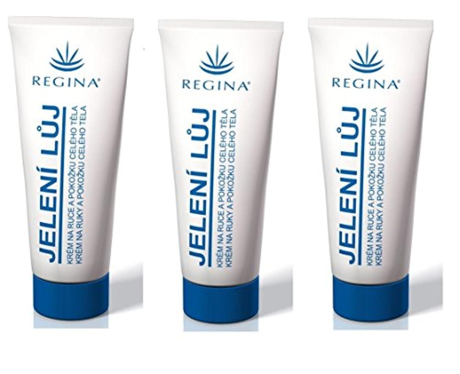 悔い改めるプレビスサイト製作Regina 脂 鹿油 手と体のためのクリーム 100ml x 3個 [海外直送品]