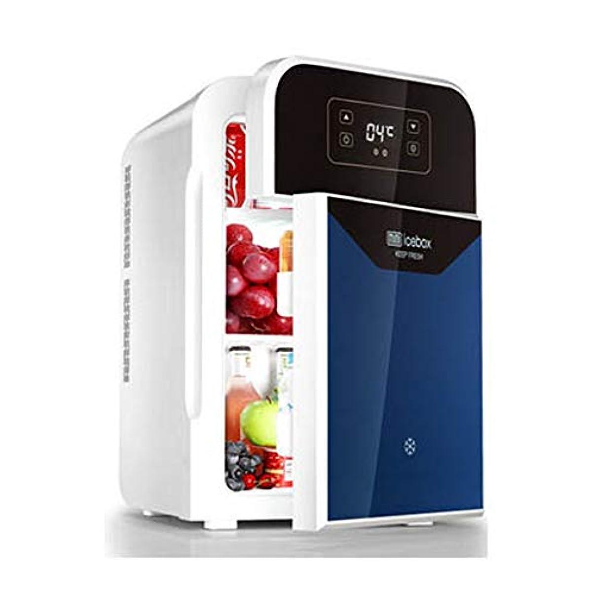 割る生きる色車の冷蔵庫 ダブルドアタイプのカー冷蔵庫22Lミニ小型冷蔵庫家庭用ミニ寮カーホームデュアル目的冷暖房冷蔵庫 キャンプバーベキュー用 (Color : Blue, Size : 22L)