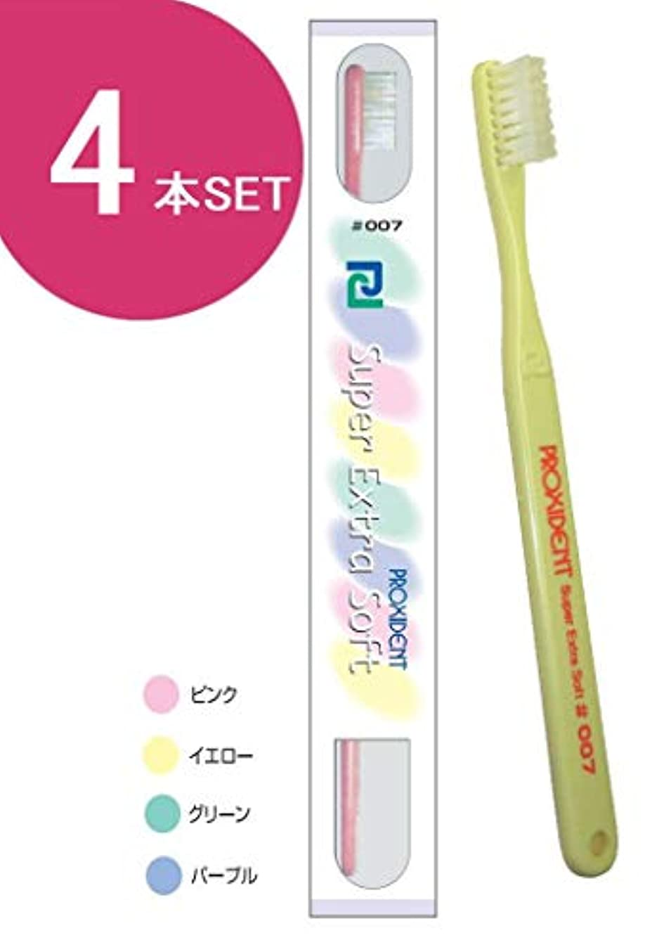 きらめき騙す概してプローデント プロキシデント スリムトヘッド スーパーエクストラ ソフト歯ブラシ #007 (4本)