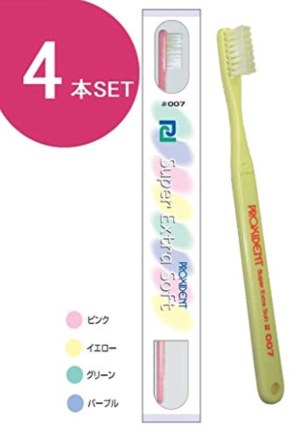 適度にパス狂人プローデント プロキシデント スリムトヘッド スーパーエクストラ ソフト歯ブラシ #007 (4本)