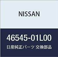 NISSAN (日産) 純正部品 ブツシユ 品番46545-01L00
