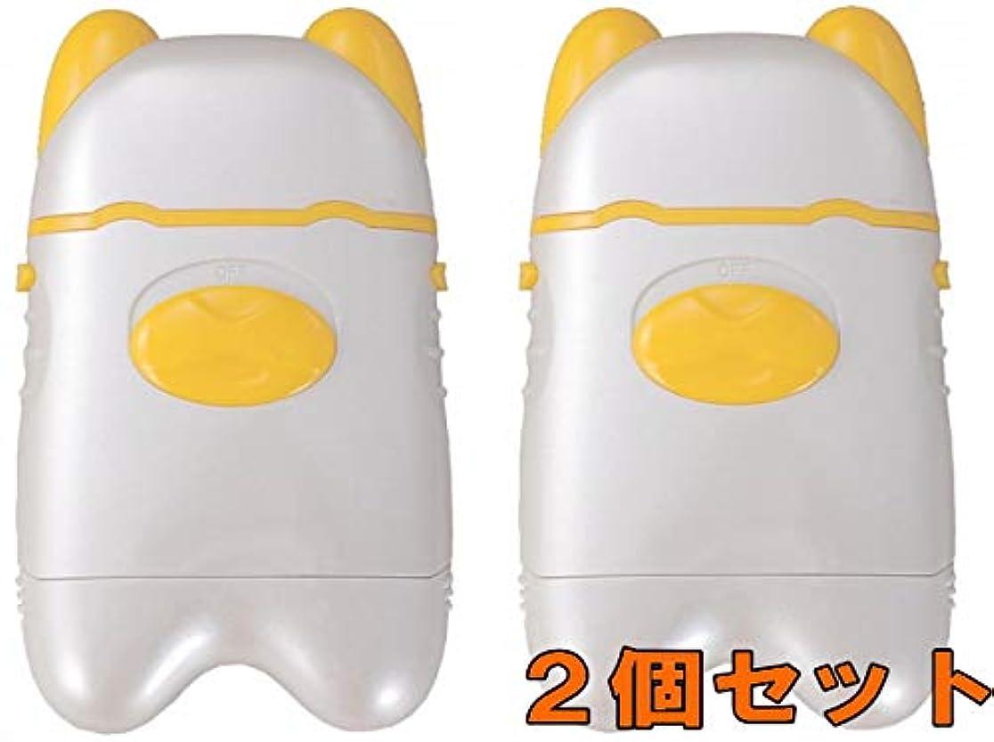長方形キャンセル剣【2個セット】電動爪切り EL-40191 爪削り ネイルケア