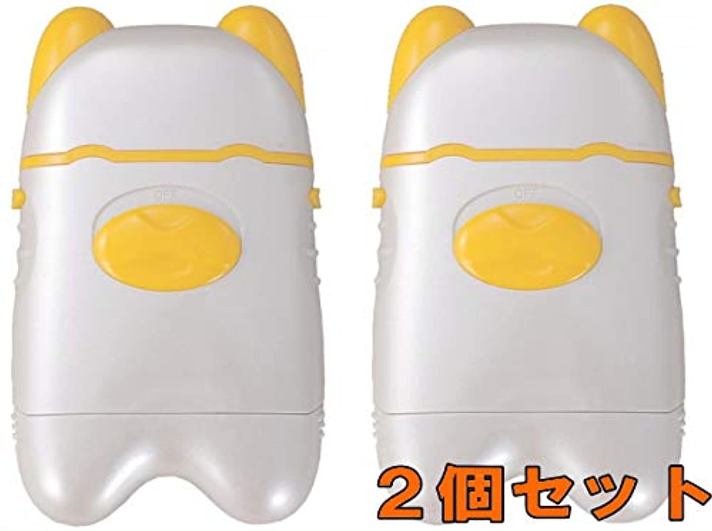 組み合わせ選択謎【2個セット】電動爪切り EL-40191 爪削り ネイルケア