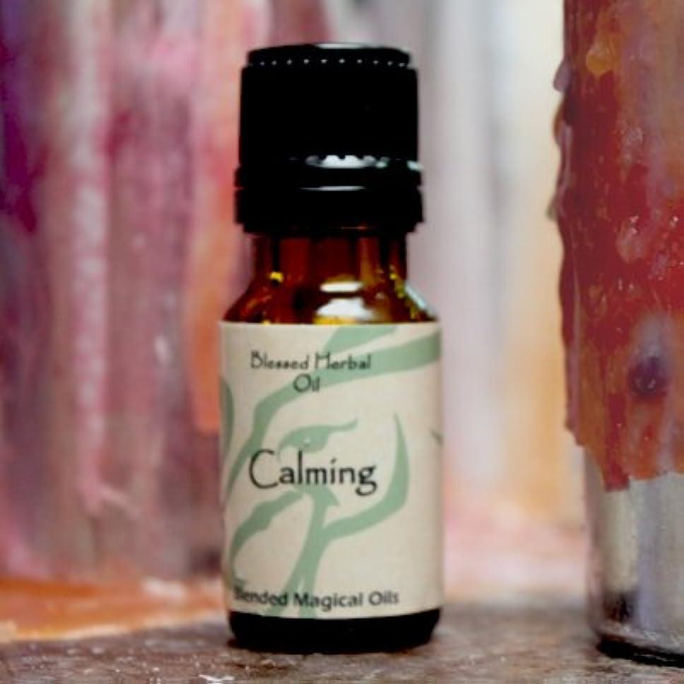 ながら起きてコーヒーArcadia市場Presents Coventry Creations Blessedハーブoil-calming