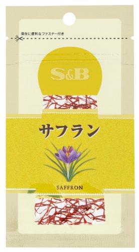 S&B 袋入りサフラン 0.4g