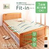 高さが調節できる!コンセント付き天然木すのこベッド【Fit-in】フィット・イン セミダブル/セミダブルベッド (ホワイト) ¥ 31,905