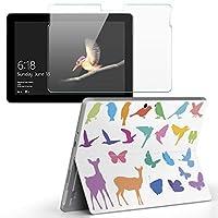 Surface go 専用スキンシール ガラスフィルム セット サーフェス go カバー ケース フィルム ステッカー アクセサリー 保護 動物 蝶 鳥 カラフル 009345