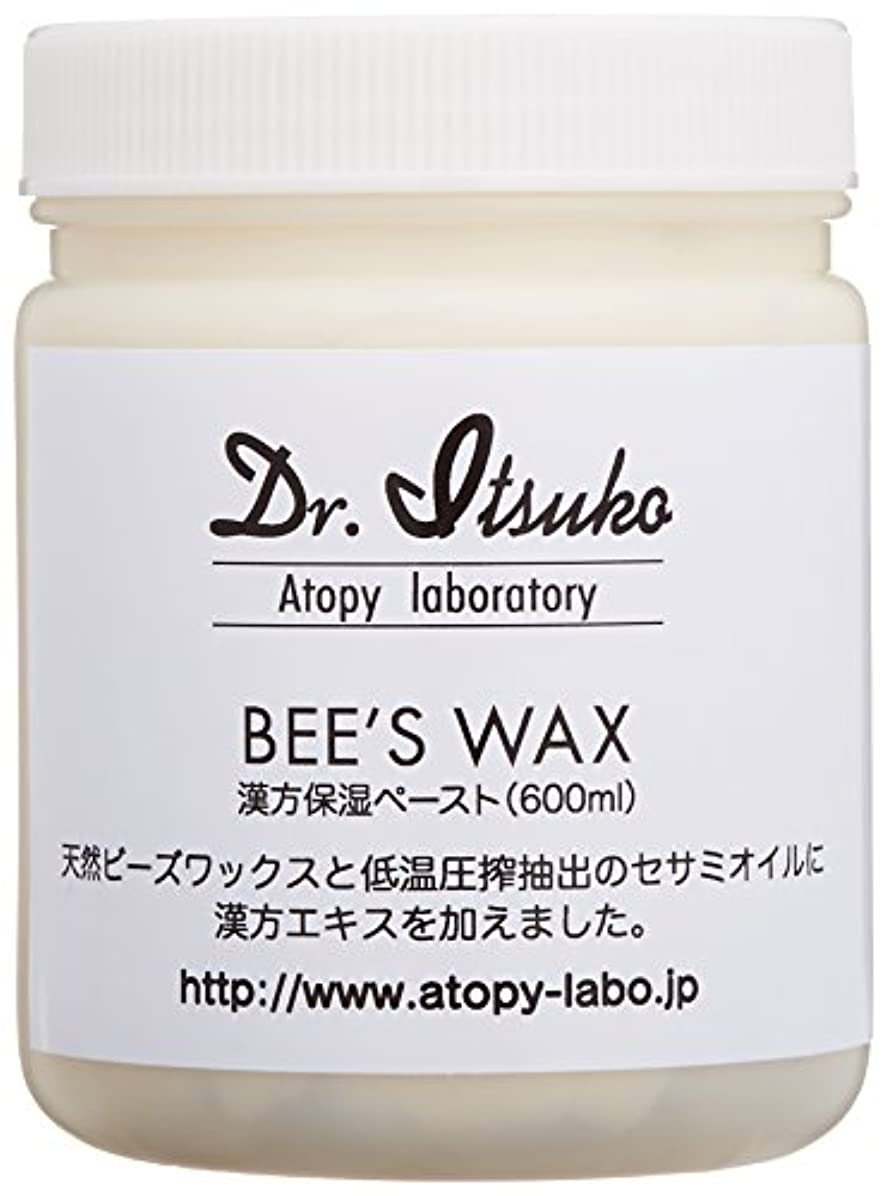 嫌悪勉強する遊具Dr.Itsuko ビーズワックス 600ml