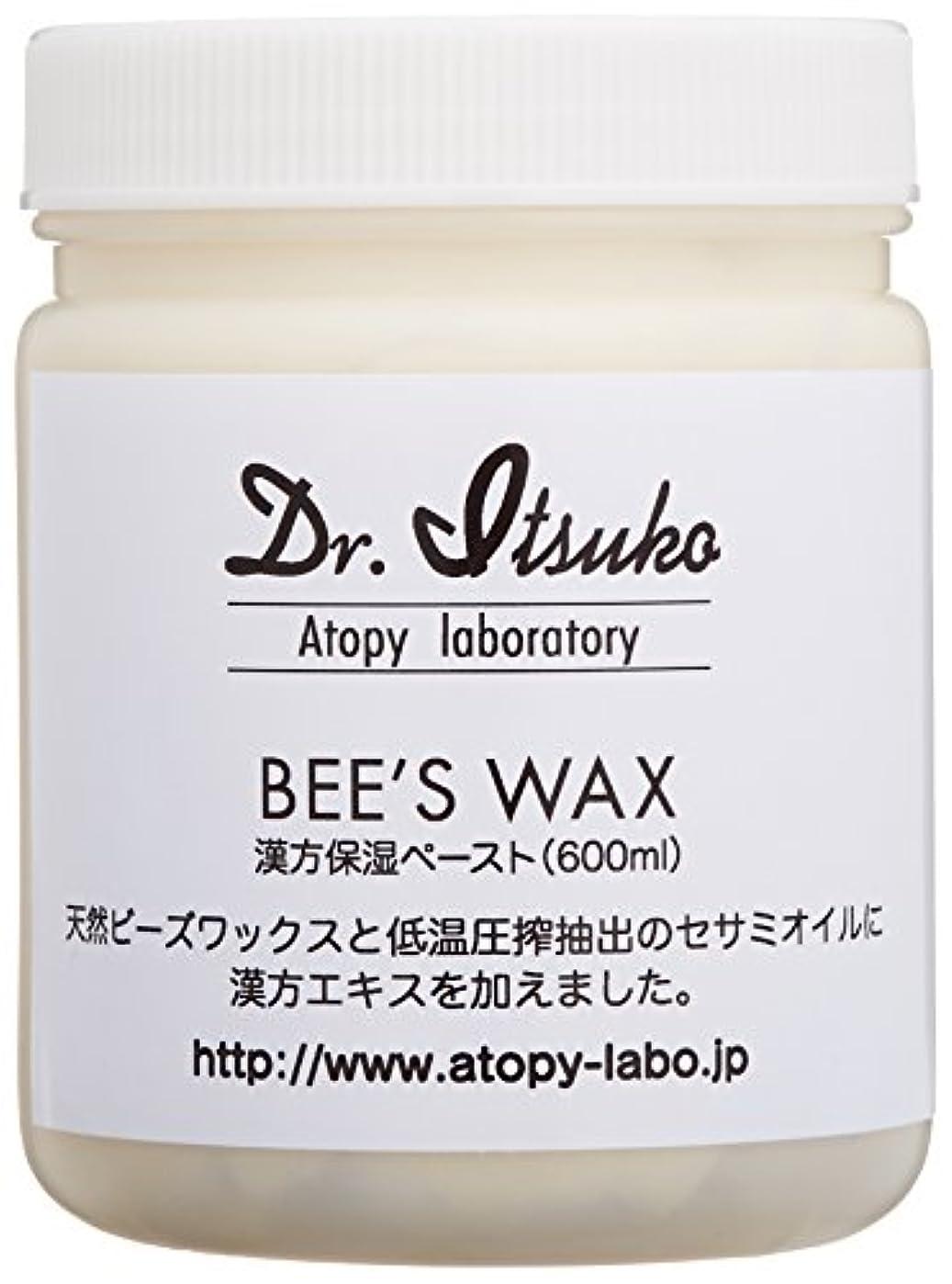 洗う公平な迷彩Dr.Itsuko ビーズワックス 600ml