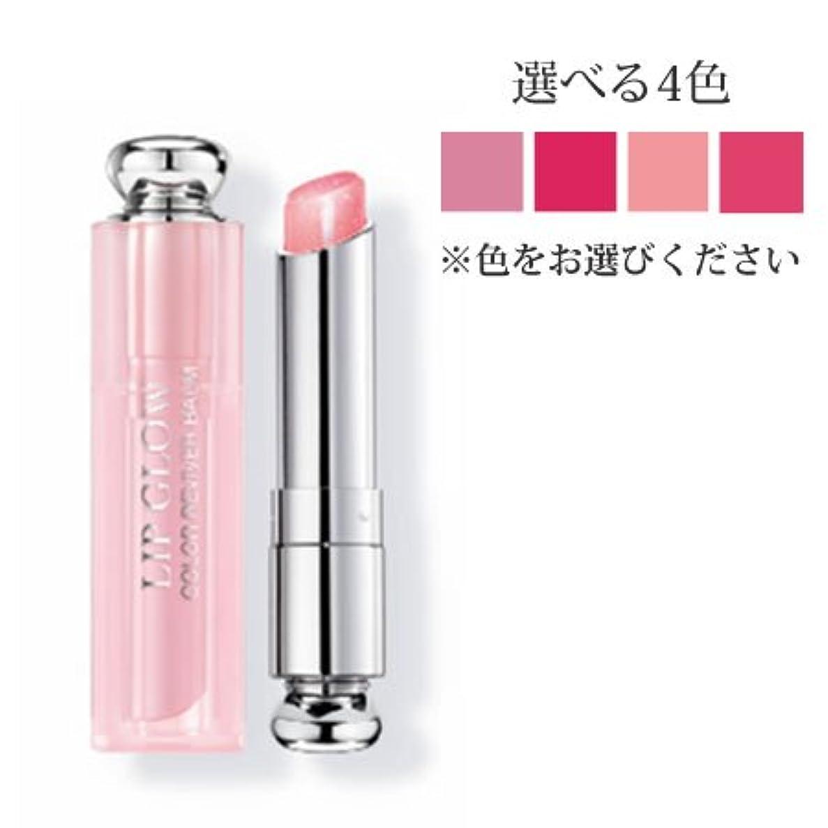 ディオール ディオール アディクト リップ グロウ 選べる4色 -Dior- 【並行輸入品】 102 マット ラズベリー