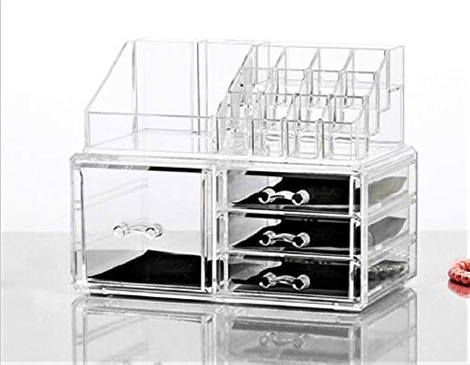 自動軽減予定Neolly 化粧品収納ケース メイクケース コスメ収納ボックス 化粧品入れ 収納スタンド 引き出し小物 卓上収納 組合せ式 アクセサリー 防塵 アクリル製 5引き出し 透明