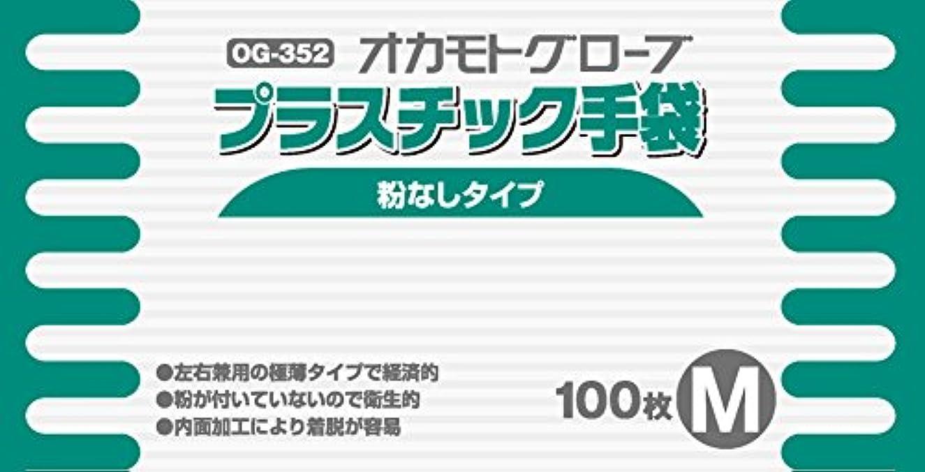 寺院グラディス骨オカモトグローブ プラスチック手袋 Mサイズ 100枚入