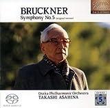 朝比奈隆 生誕100周年 ブルックナー交響曲全集 交響曲第5番 変ロ長調(原典版)