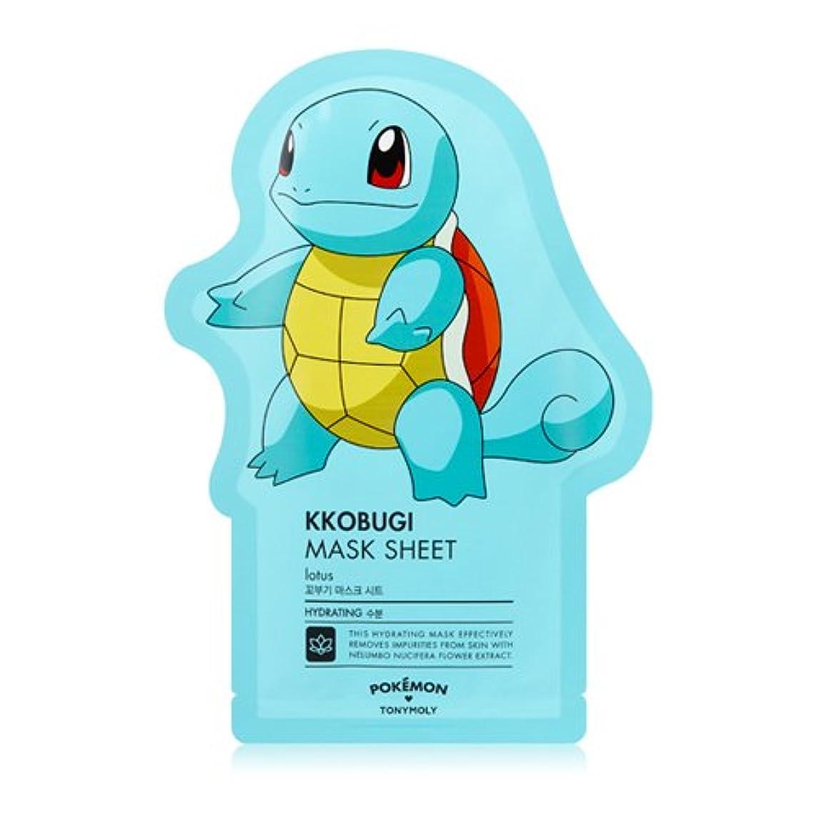 象踏み台結紮(3 Pack) TONYMOLY x Pokemon Squirtle/Kkobugi Mask Sheet (並行輸入品)