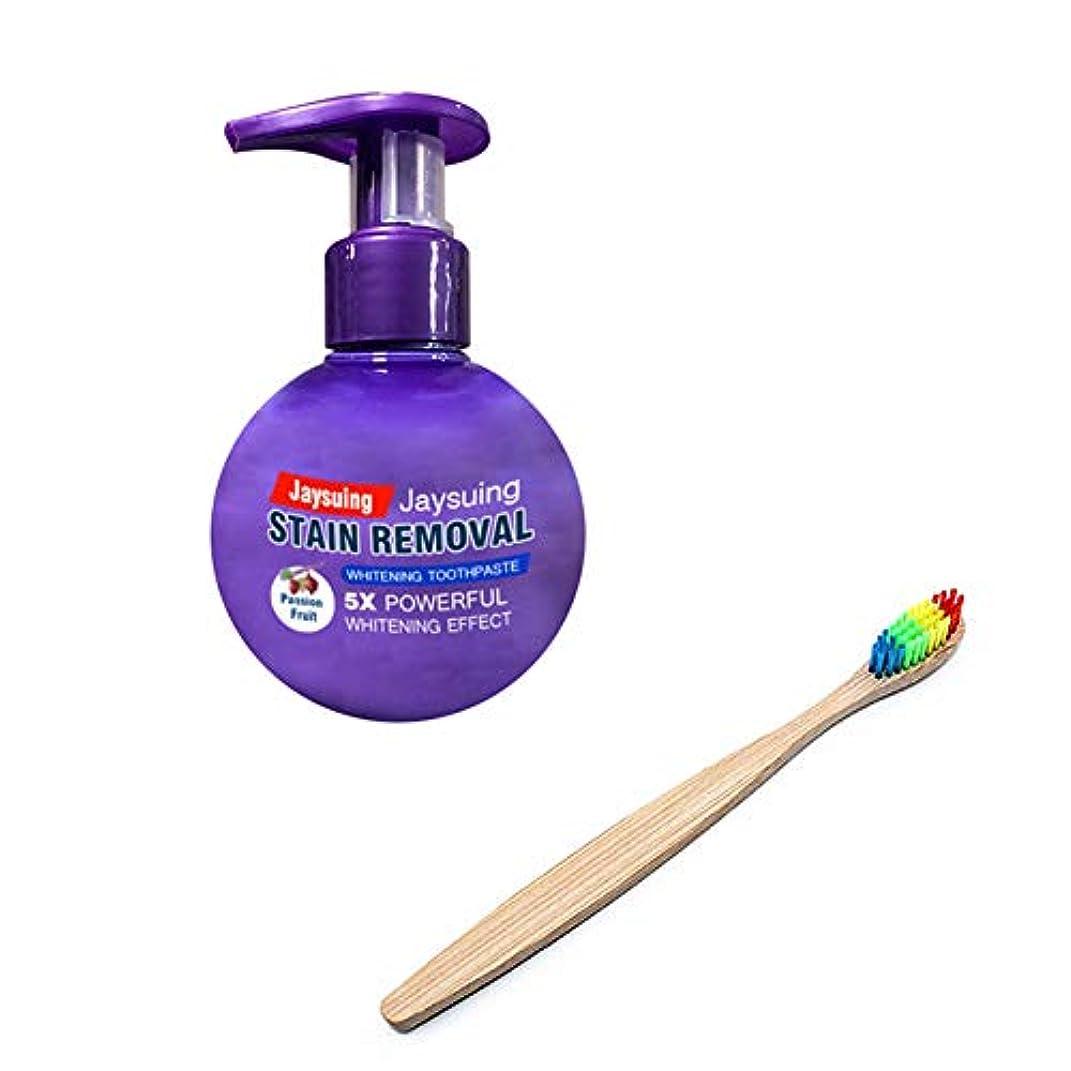 モバイル素晴らしさ五十MAYouth ホワイトニング歯磨き粉 歯を磨くための歯ブラシで歯磨き粉アンチブリーディングガムを白くする集中的な汚れ除去剤