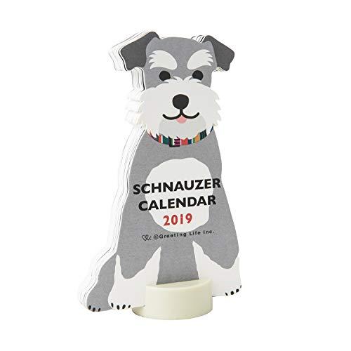 グリーティングライフ 2019年 アニマルダイカット カレンダー 卓上 シュナウザー C-1103-ET 1月始まり