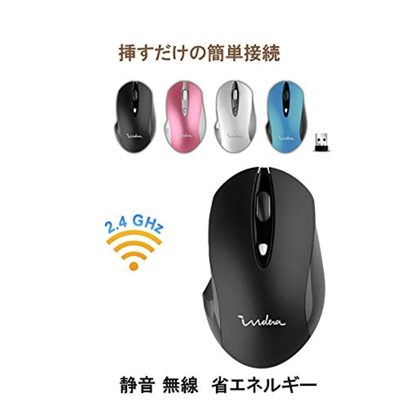 ワイヤレスマウス 2.4G無線静音マウス 静音クリックコンパクト 省エネ1600DPIモード Mac/Windows/surface/Microsoft Proに対応 (スカイブルー)