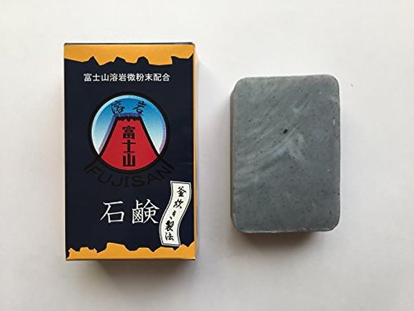 口述学校の先生カポック富士山溶岩石鹸 80g/個×3個セット