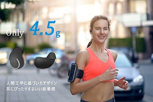 Lesoom Bluetooth イヤホン ワイヤレス イヤホン スポーツ HIFI高音質 イヤフォン IPX5級防水 ブルートゥース 防水 ヘッドホン 片耳 両耳とも対応 左右独立型 ステレオ 無線 防滴 防塵 スポーツ ヘッドフォン マイク内蔵 ワンボタン設計 Bluetooth 4.2採用 カナル型イヤホン ヘッドセット ハンズフリー通話 充電式収納ケース iPhone Android 対応 ミニ型 小型 軽量 イヤホン 技適認証済 【日本語説明書付き】 (T1ブラック)