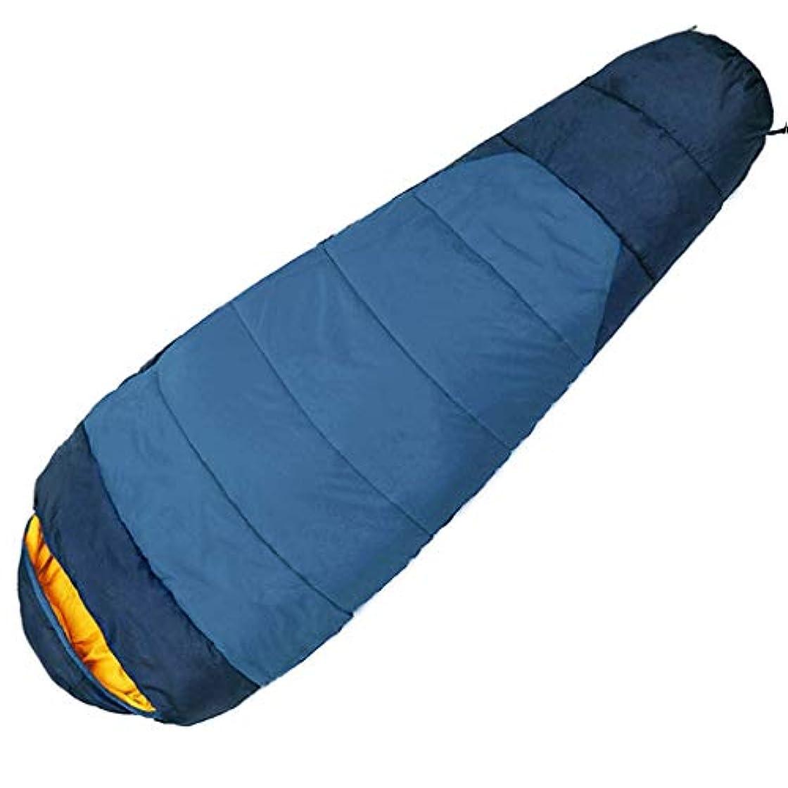 製造国際含意冬の厚いミイラキャンプ用寝袋屋外登山大人はスプライスすることができます (色 : 1#)