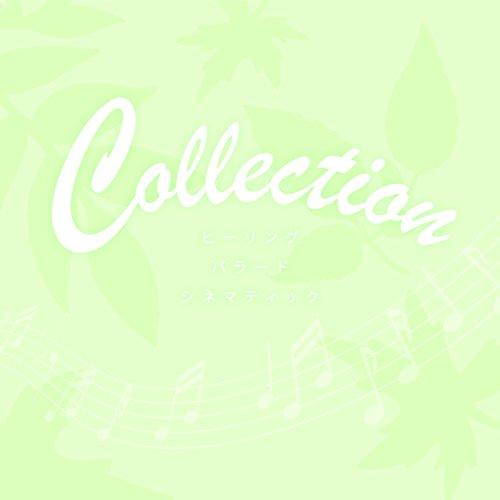 Collection~ヒーリング・バラード・シネマティック~