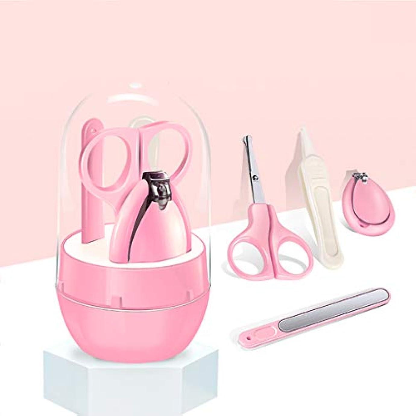 アトラス解釈する重要な赤ん坊の釘セット、4つのステンレス鋼の心配セットのセットの反肉の爪切りの安全および環境保護,Pink