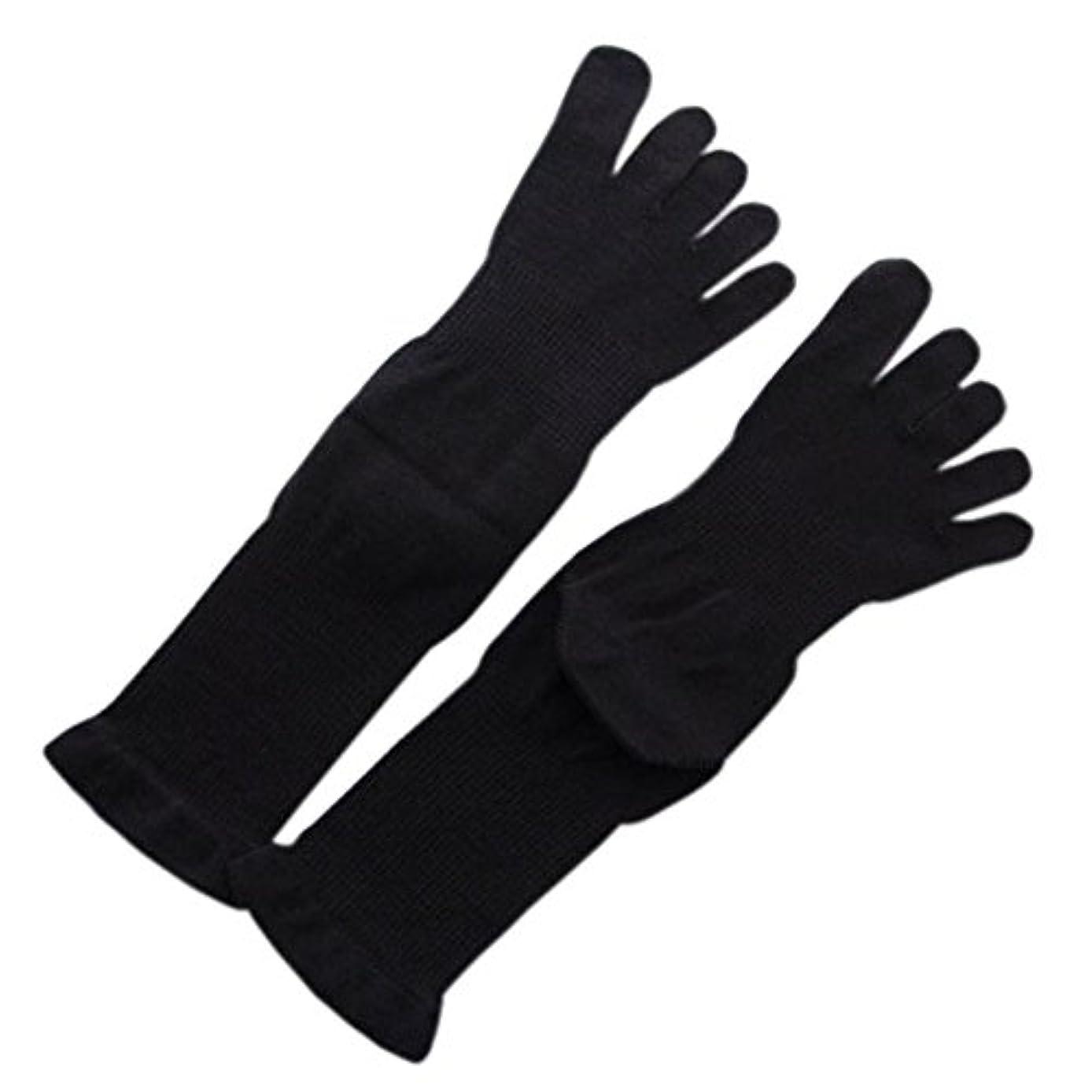 驚落胆するほんの5本指薄手ソックス 黒L:オーガニックコットン100%足首を締め付けないソックス!