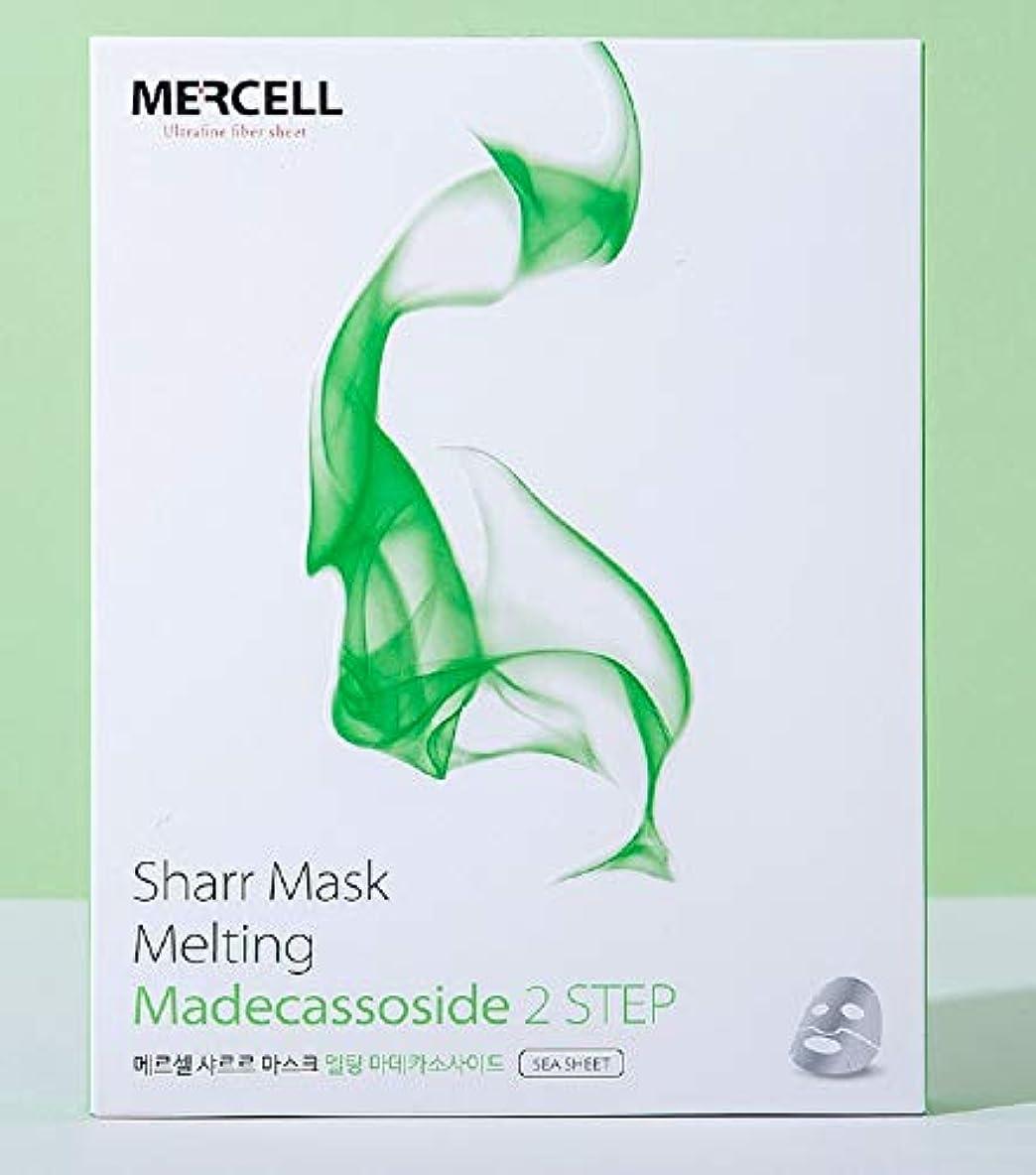リングバック栄光の保存溶けるマスクパック Mercell(メルセル) シャルルマスク メルティング マデカソサイド 1パック(5枚入り)