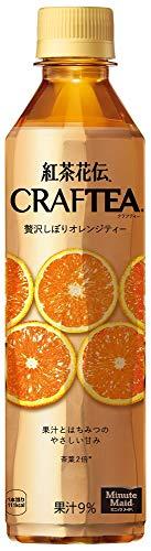 紅茶花伝 クラフティー 贅沢しぼりオレンジティー 410ml×24