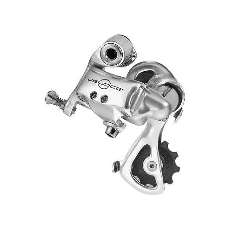 ブルーベル障害召集するCampagnolo Veloce 10-Speed Rear Derailleur Medium Cage Silver