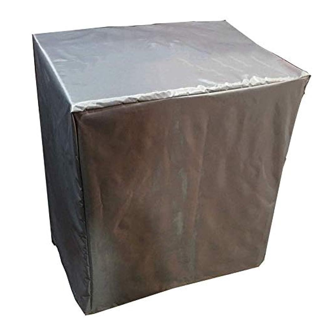 暖炉約設定残基ZEMIN ターポリンタープ 庭園 家具 カバー クッション フィールド 屋外 機械 保護 防塵 防水 デバイス 親密な、 オックスフォード布、 4サイズ (色 : Gray, サイズ さいず : 180x180x90cm)