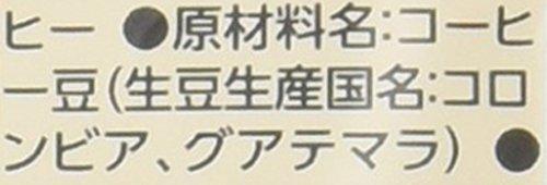 小川珈琲『カフェインレスブレンド(粉)』