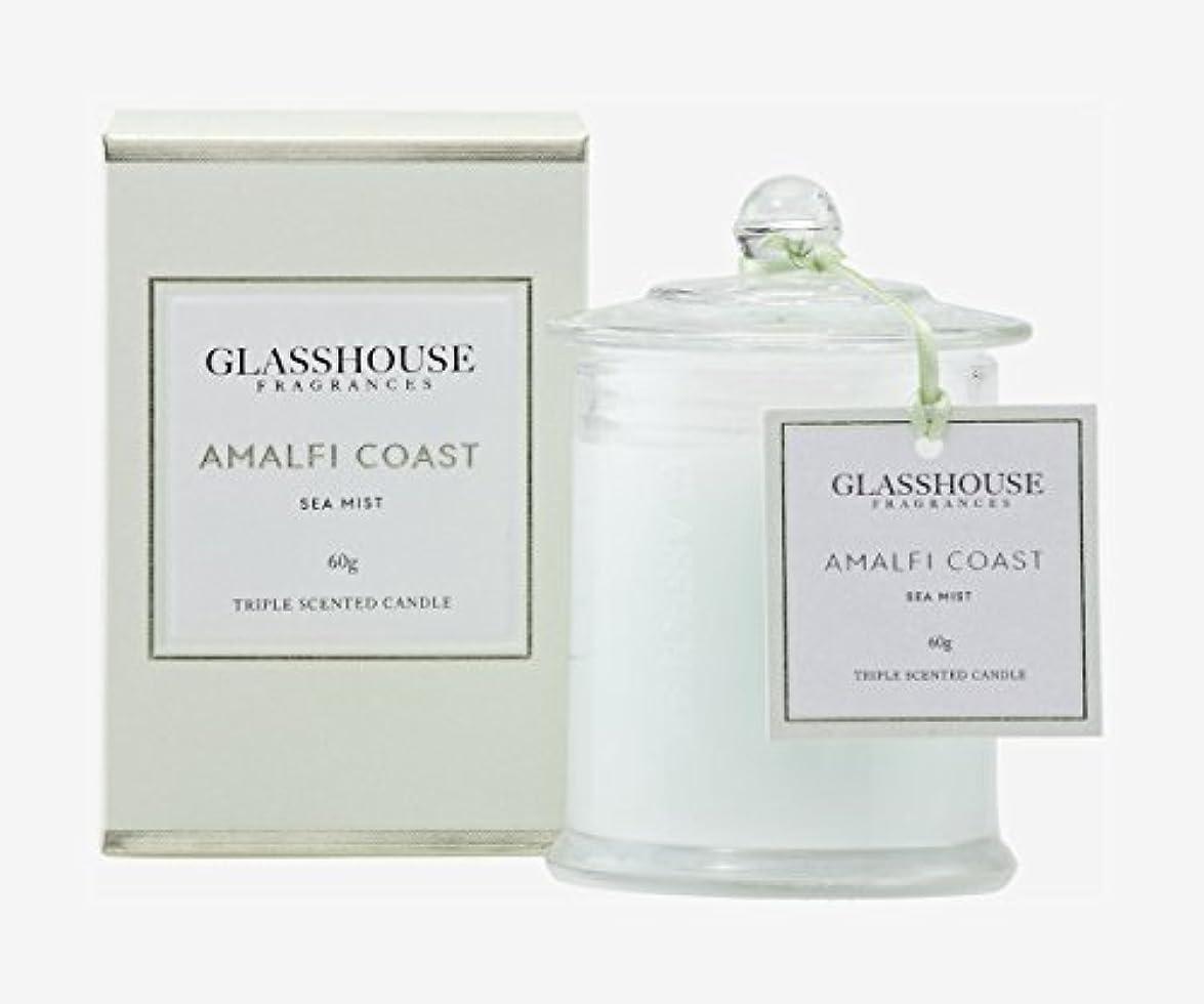 アメリカやさしい同化グラスハウス-GLASSHOUSE- キャンドル ミニアロマキャンドル#アマルフィコースト 60g [並行輸入品]