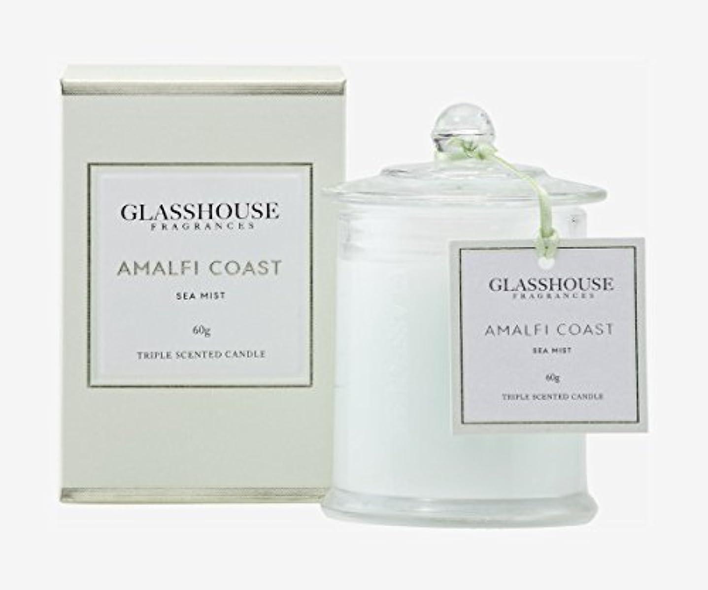 十一特異性雪のグラスハウス-GLASSHOUSE- キャンドル ミニアロマキャンドル#アマルフィコースト 60g [並行輸入品]