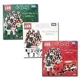トミカ AKB48 ラッピングトラック 全3種セット セブンイレブン限定