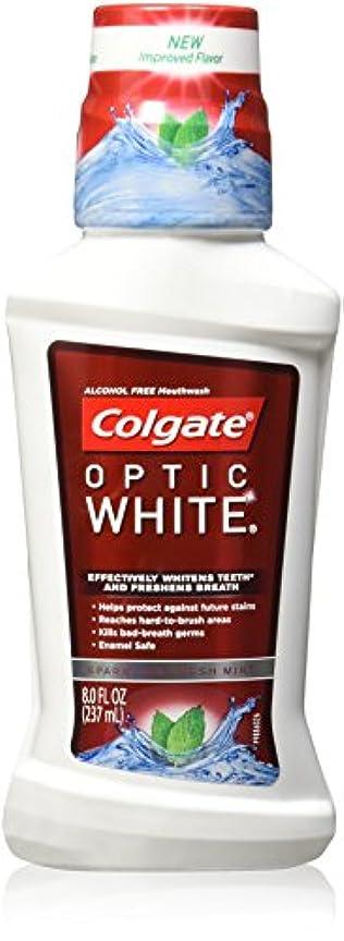 大通り改革立方体Colgate Mwは光学WHTE 8Zサイズ8ZのMwファイバーWHTE 8Z