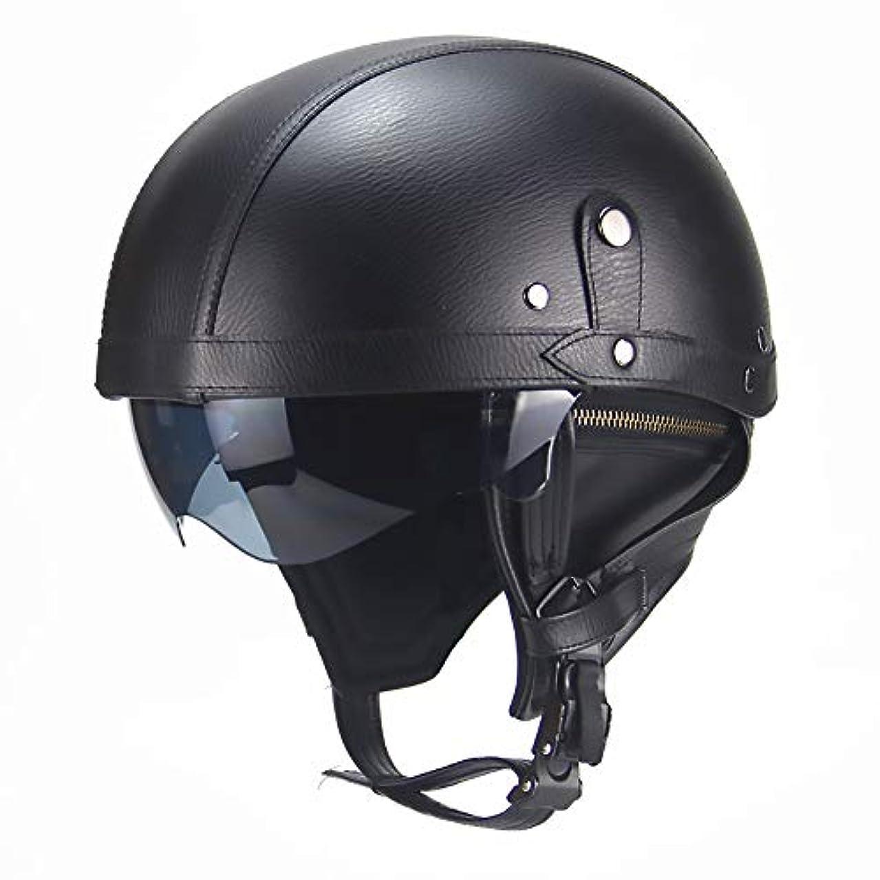時間ツインギャップHYH オートバイヘルメットハーフヘルメットレトロ人格ヘルメット夏ペダルオートバイレザーヘルメット四季ユニバーサル いい人生 (色 : Black)