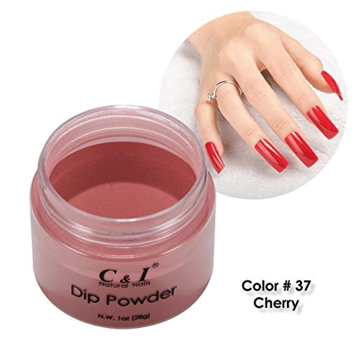 同化カメ寛容C&I Dip Powder ネイルディップパウダー、ネイルカラーパウダー、カラーNo.37