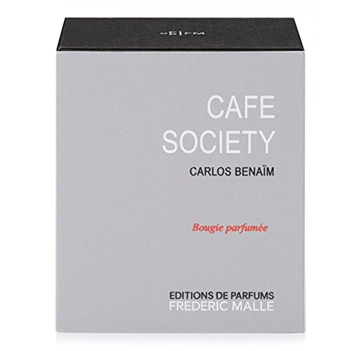 重大氷怒りFrederic Malle Cafe Society Scented Candle 220g - フレデリック?マルカフェ社会の香りのキャンドル220グラム [並行輸入品]