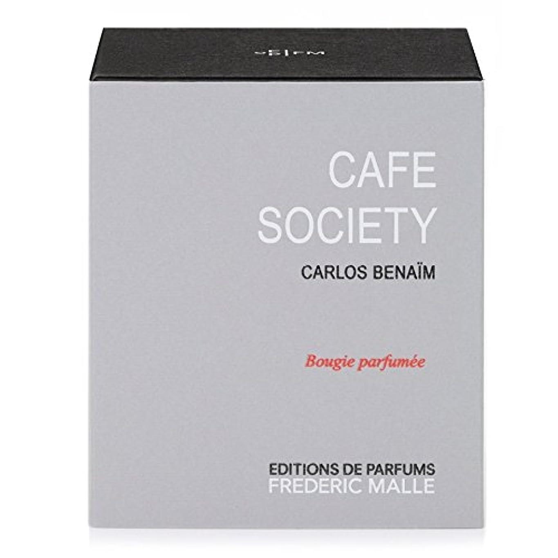 無駄な征服者千Frederic Malle Cafe Society Scented Candle 220g (Pack of 4) - フレデリック?マルカフェ社会の香りのキャンドル220グラム x4 [並行輸入品]