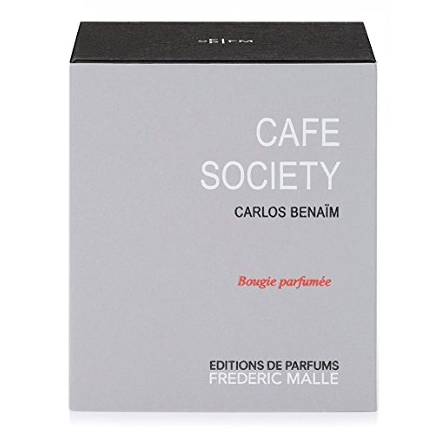 忌避剤アクセスできない増幅するFrederic Malle Cafe Society Scented Candle 220g (Pack of 4) - フレデリック?マルカフェ社会の香りのキャンドル220グラム x4 [並行輸入品]