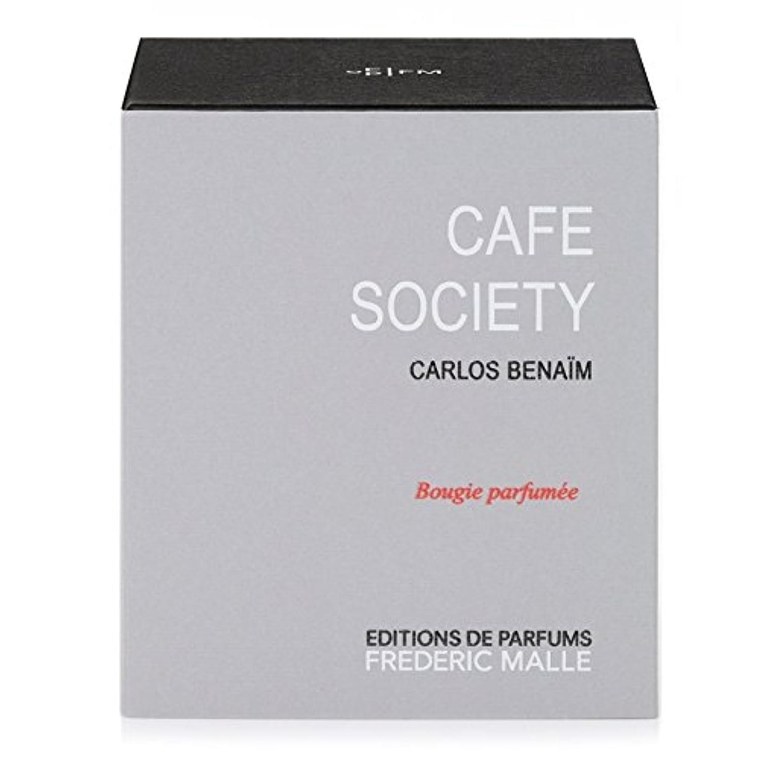 くぼみオーバーフロー成果Frederic Malle Cafe Society Scented Candle 220g (Pack of 2) - フレデリック?マルカフェ社会の香りのキャンドル220グラム x2 [並行輸入品]