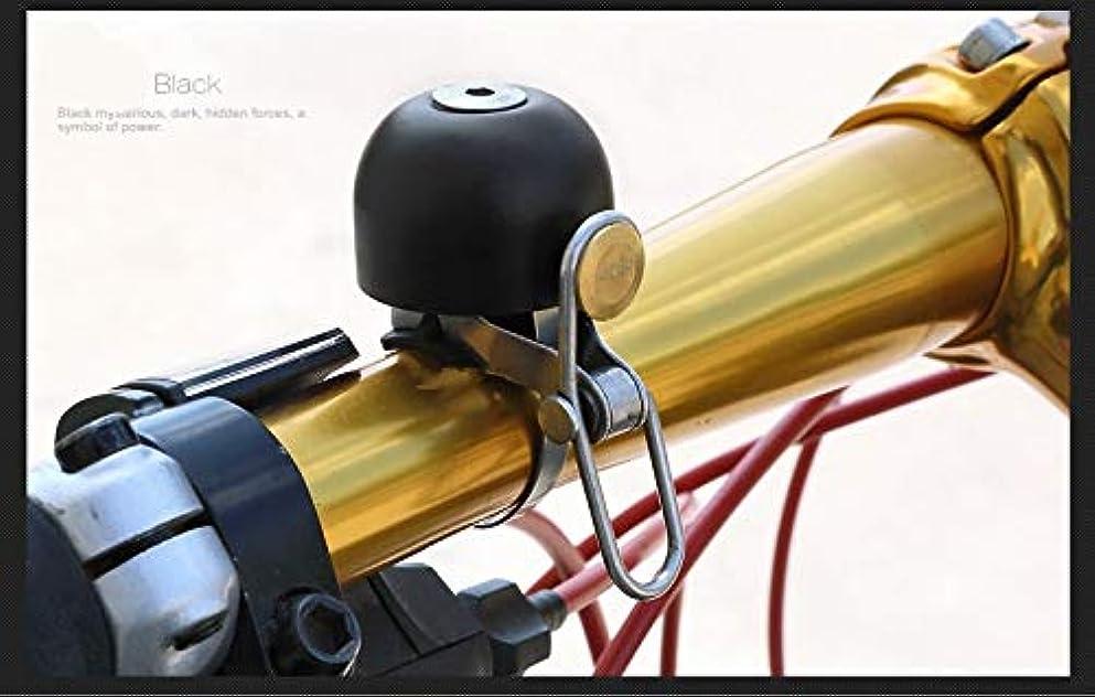 スナッチ応援する引退するPropenary - Stainless Steel Bicycle Bell Bike Sound Handlebar Classical Ring Horn Safety Bike Sport Alarm Bell Bicycle Accessories [ Black ]