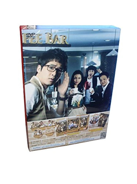 ウィンクリスト好むコーヒーハウス DVD-BOXⅡ2011 主演: カン?ジファン