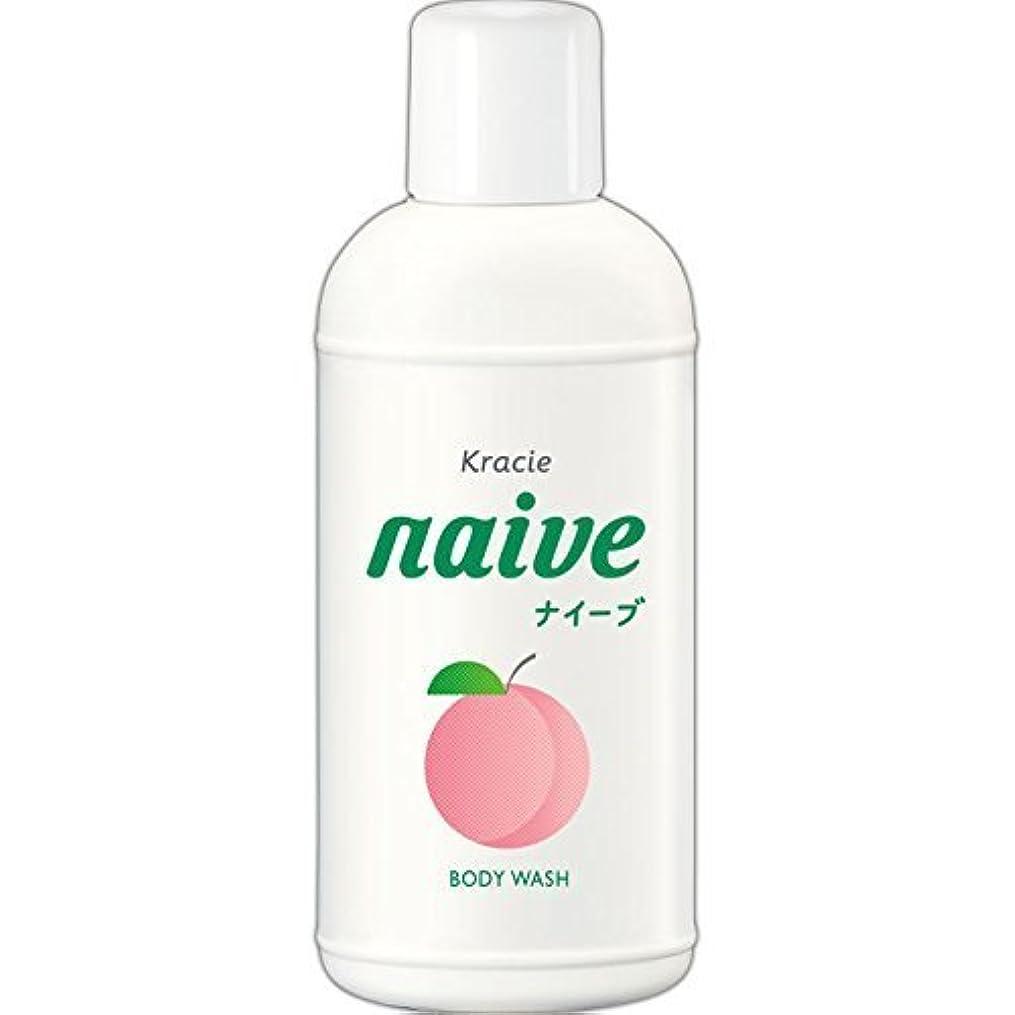 プラスチックバルーンウェイド【クラシエ】ナイーブ ボディソープ 桃の葉 80ml ×20個セット