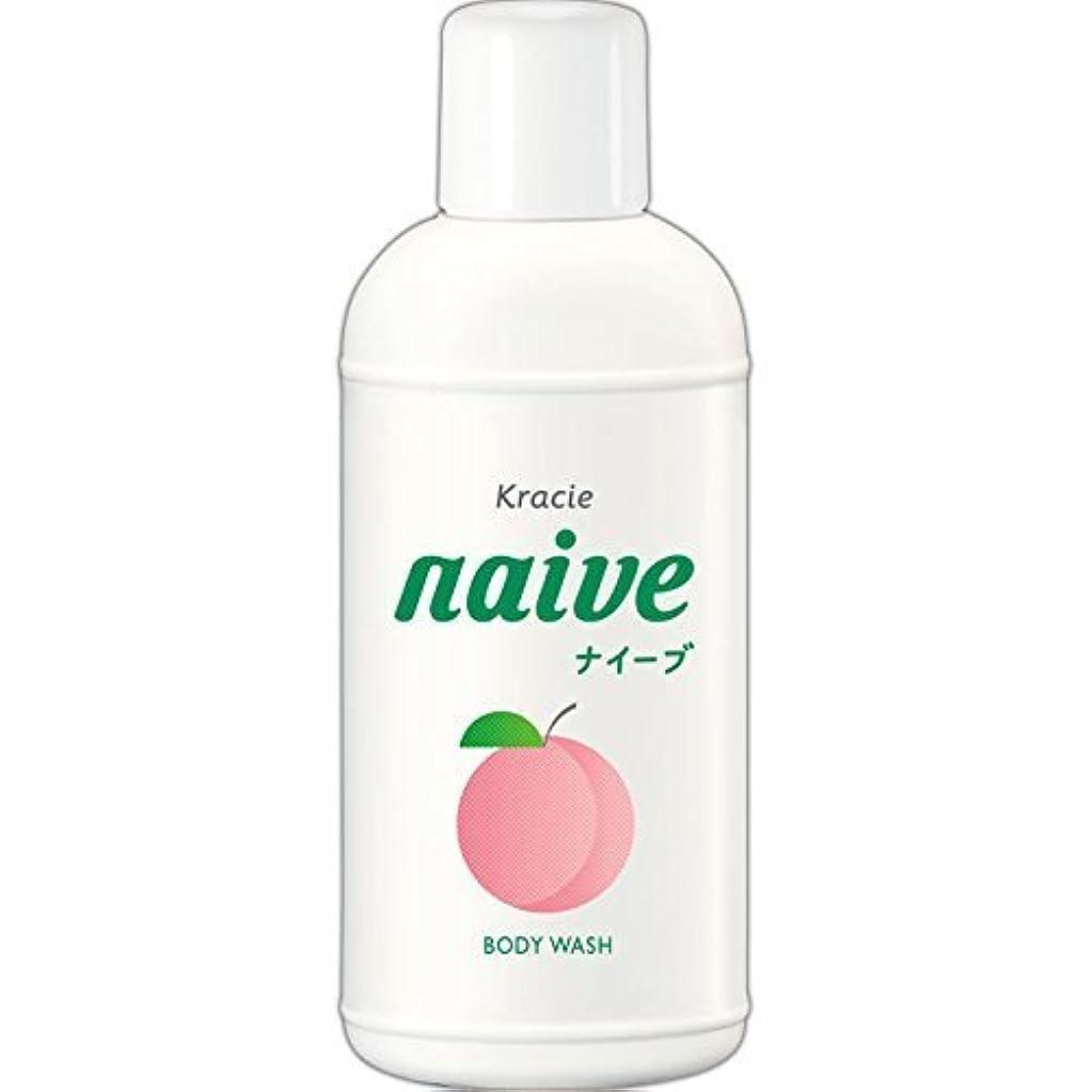 入札終わりセール【クラシエ】ナイーブ ボディソープ 桃の葉 80ml ×20個セット