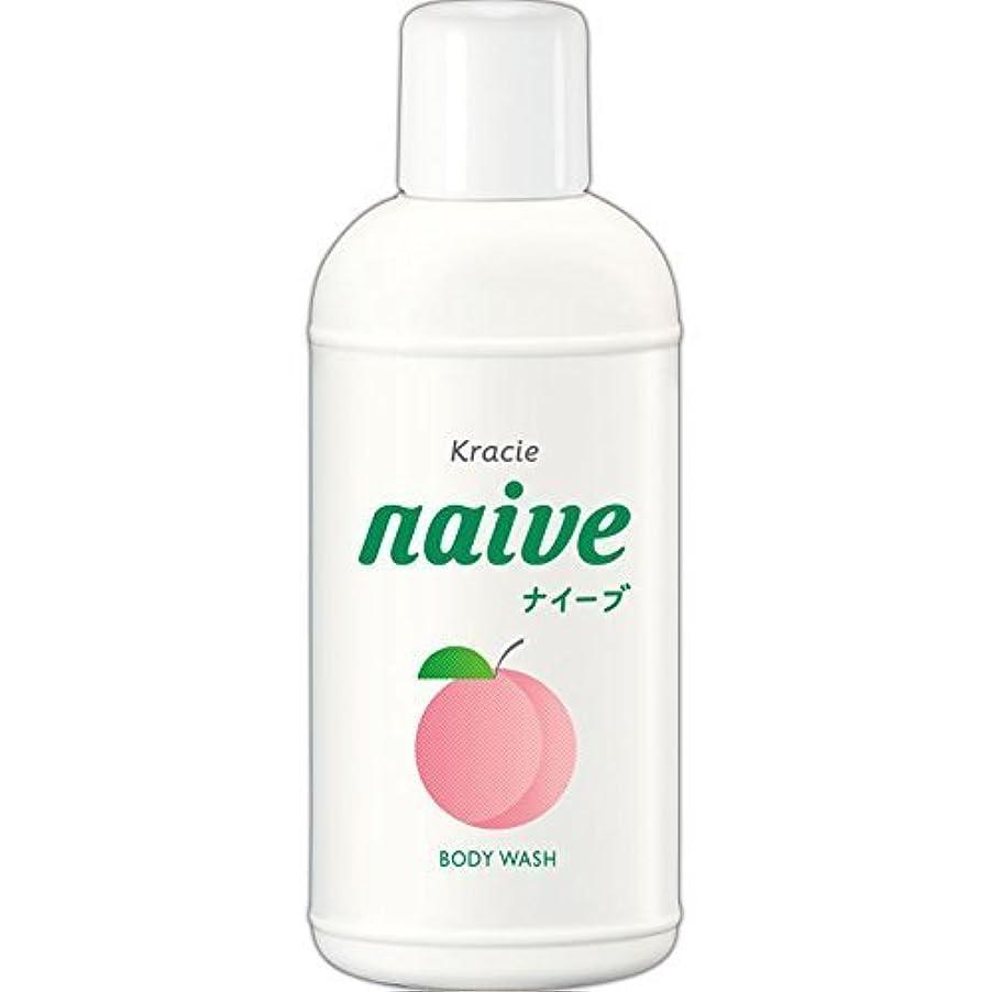 マークダウンミスペンド定期的に【クラシエ】ナイーブ ボディソープ 桃の葉 80ml ×20個セット