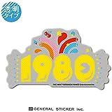 パックマン 40th 1980 ロゴ 透明ステッカー 40周年 記念 ゲーム キャラクター PAC-MAN ライセンス商品 LCS1052 gs グッズ